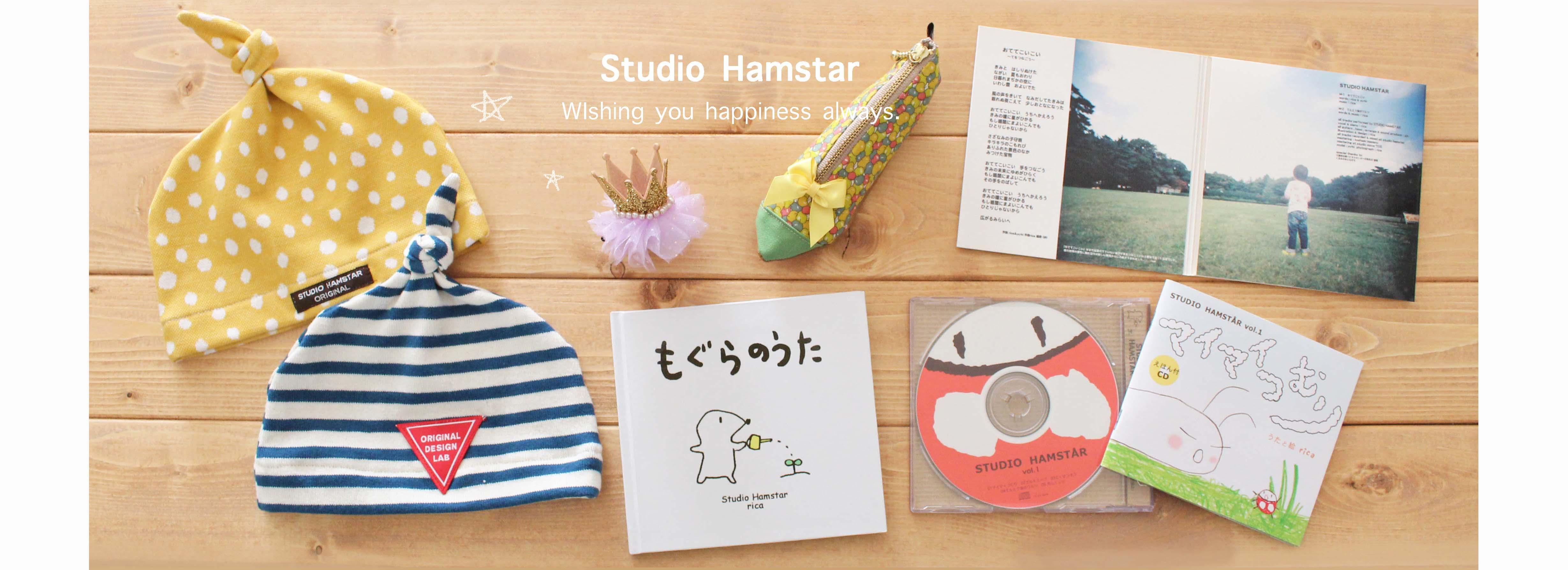 Studio Hamstar